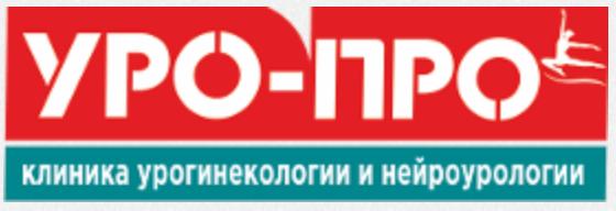 Uro-Pro logo