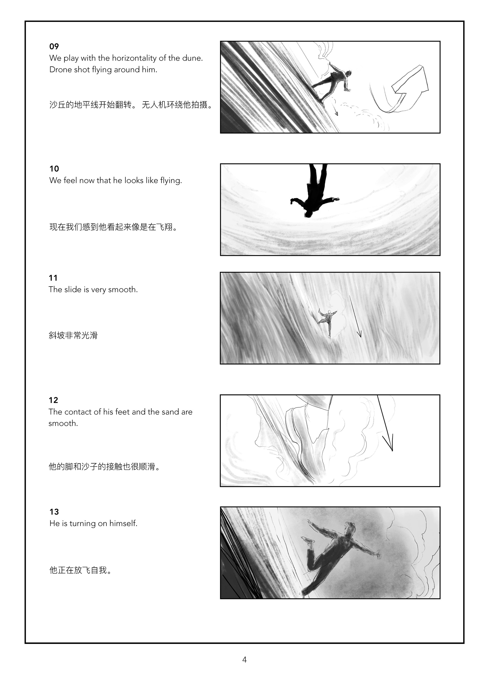 Oppo Compass storyboard 03