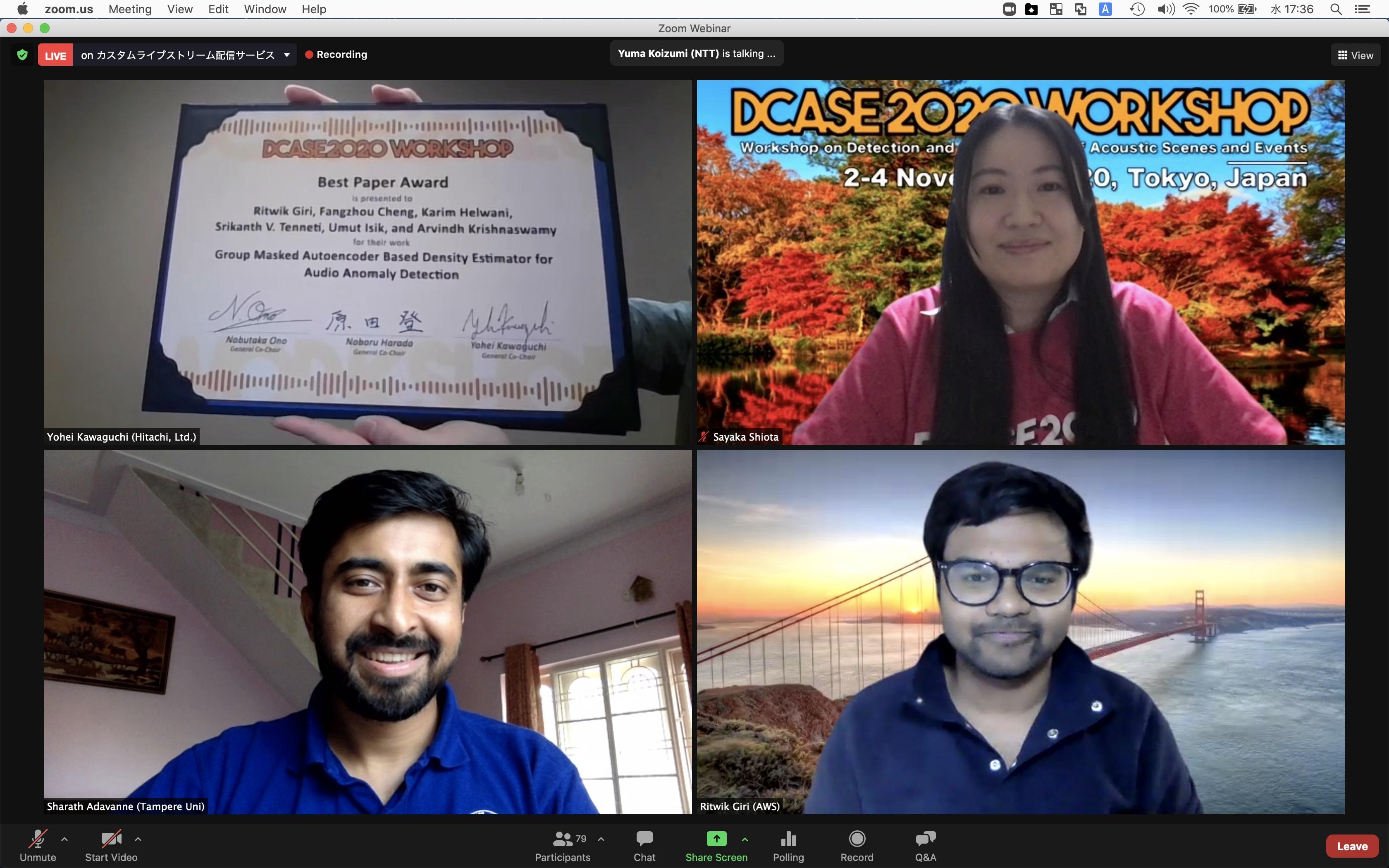 DCASE 2020 Best Paper Award