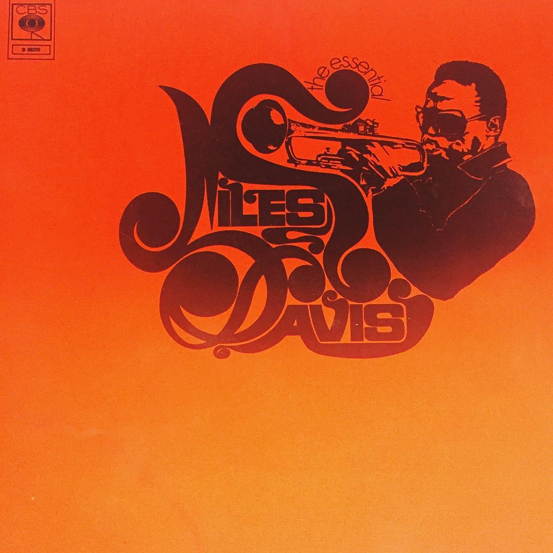 Miles Davis 3-LP Boxset + Booklet + 45 EP