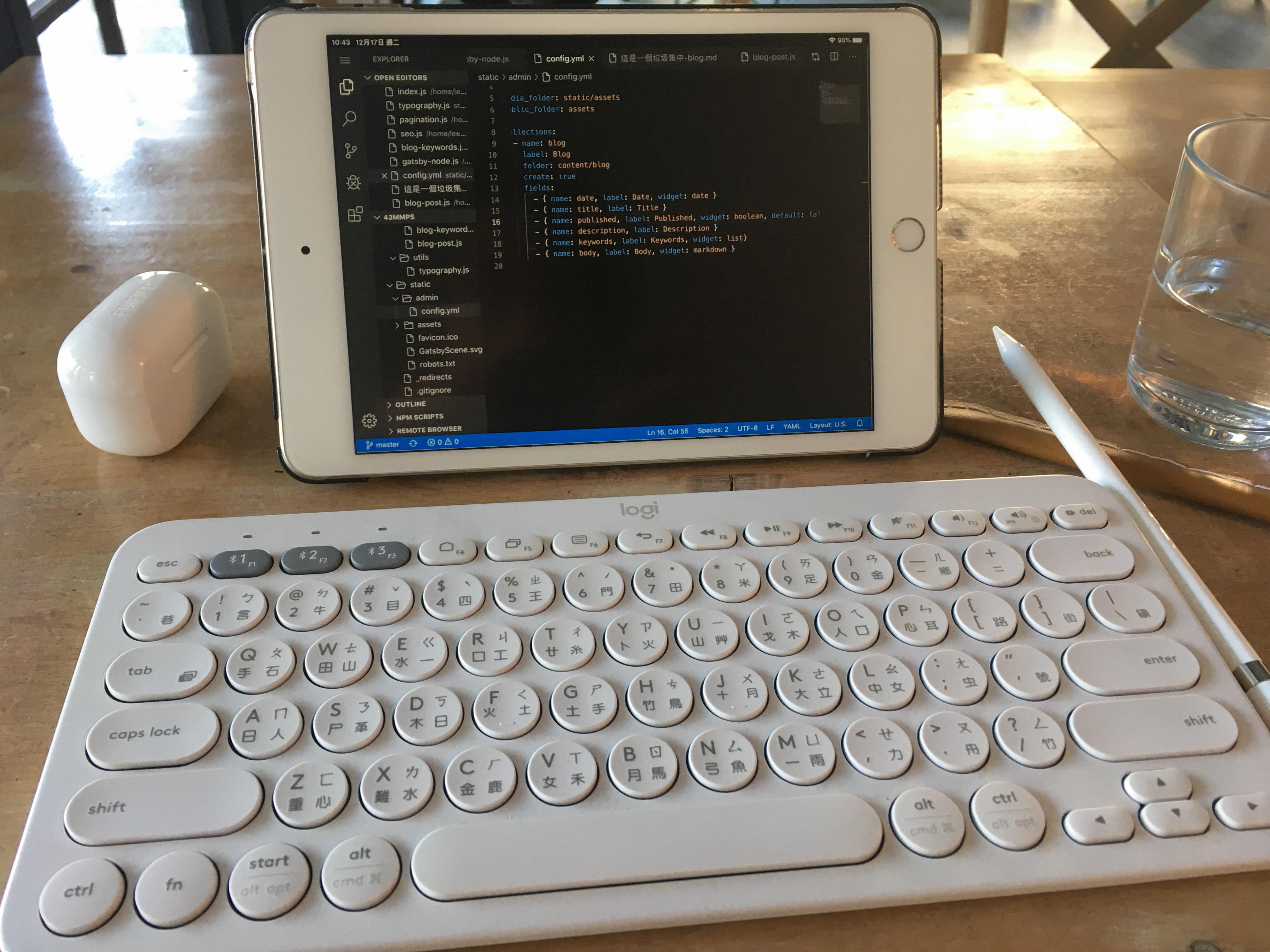 使用 code-server 搭配 iPad Mini 的行動工作環境