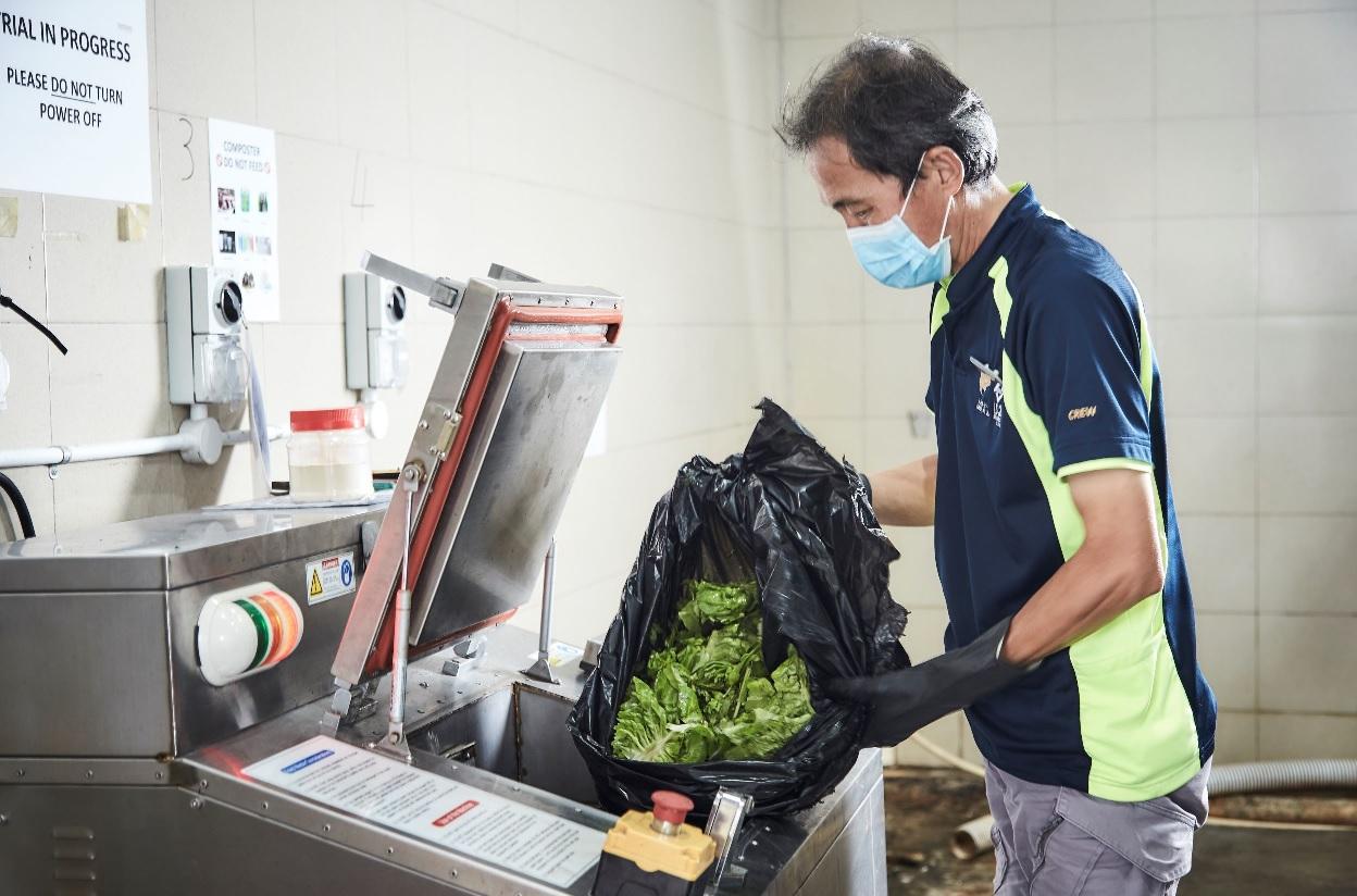 Image of food waste digester