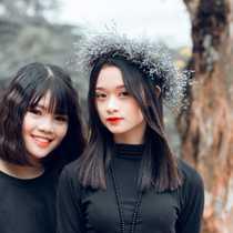 Vietnamese girl dating profile