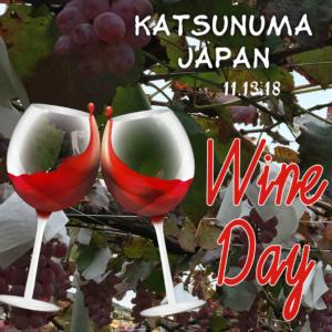 katsunuma yamanashi japan wine