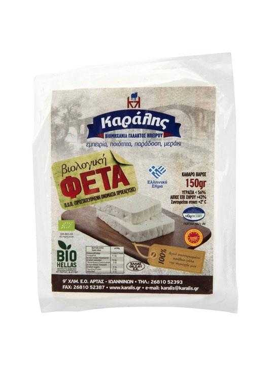 organic-pdo-feta-cheese-150g-karalis