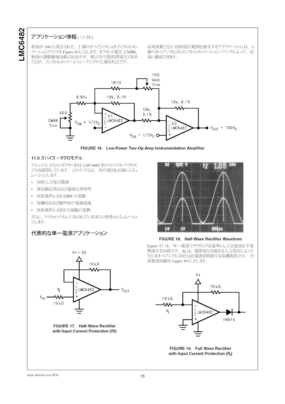LMC6482-17