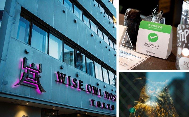 Wise owl hotels tokyo scene 01