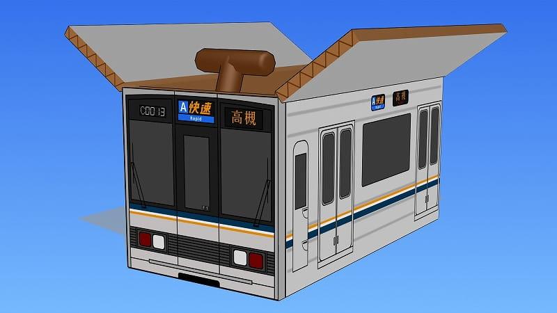 JR西日本207系未更新車