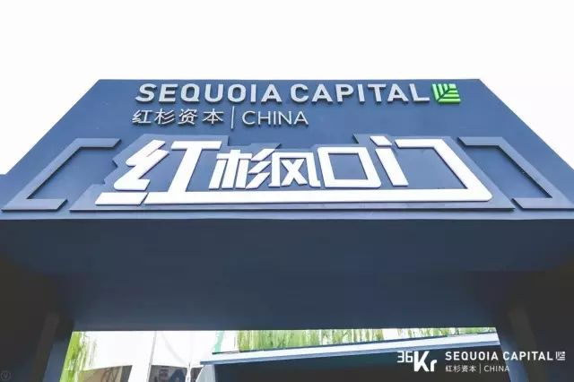 The 48-hour Startup Adventure With Sequoia China