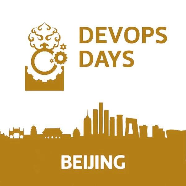 devopsdays Beijing 2019