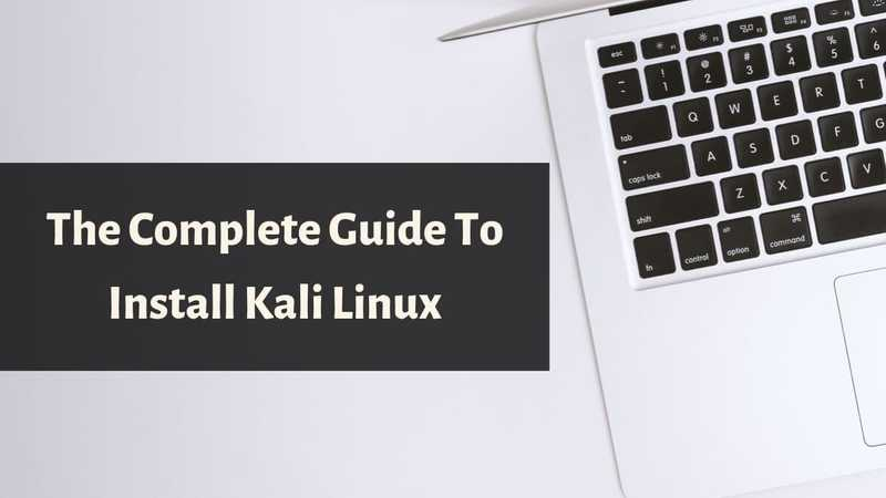 How to Install Kali Linux: The Complete Guide