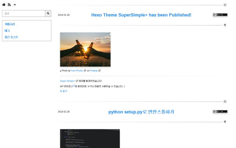 SuperSimplePlus
