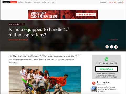 media-your-story.jpg