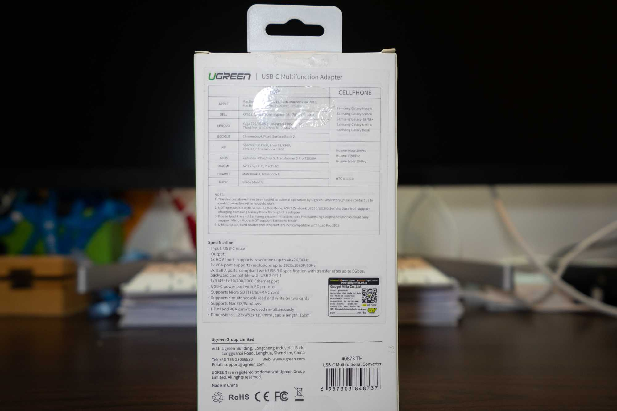UGREEN USB-C 9-in 1 Multifunctional Adapter ด้านหลังกล่อง