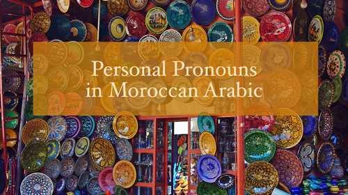 Moroccan Arabic Personal Pronouns