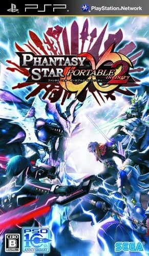 Coverart image of Phantasy Star Portable 2 Infinity psp