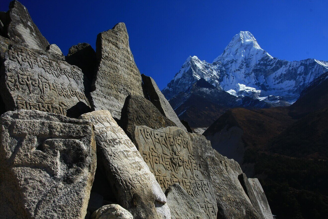 The Beautiful Amadablam Mountain